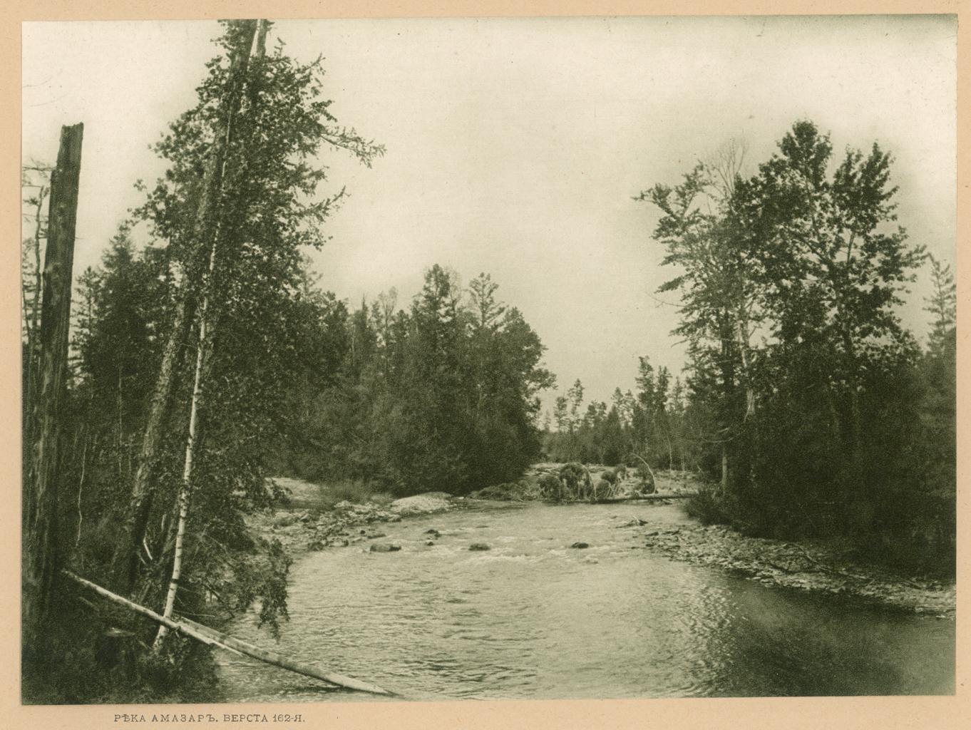 Верста 162. Река Амазар