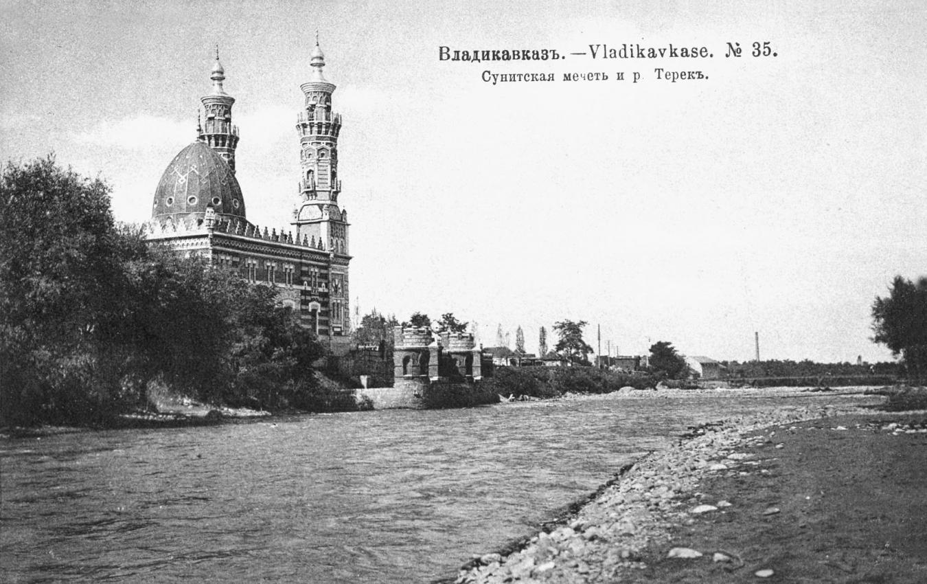 Сунитская мечеть и река Терек