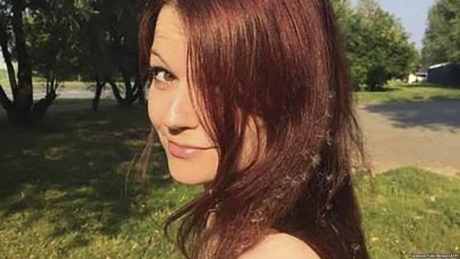 Британский МИД: Юлия Скрипач не приняла предложение о помощи от России