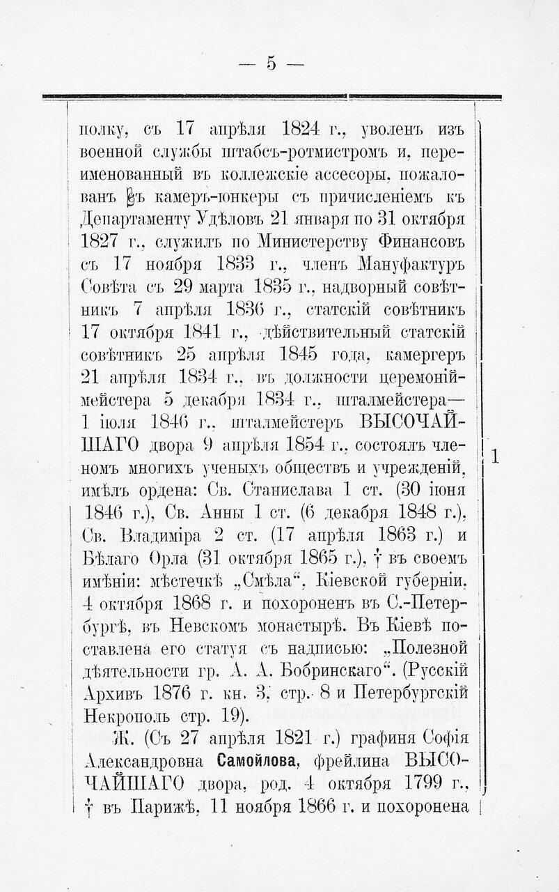 https://img-fotki.yandex.ru/get/1339996/199368979.168/0_26d5fc_5ee4ed82_XXXL.jpg
