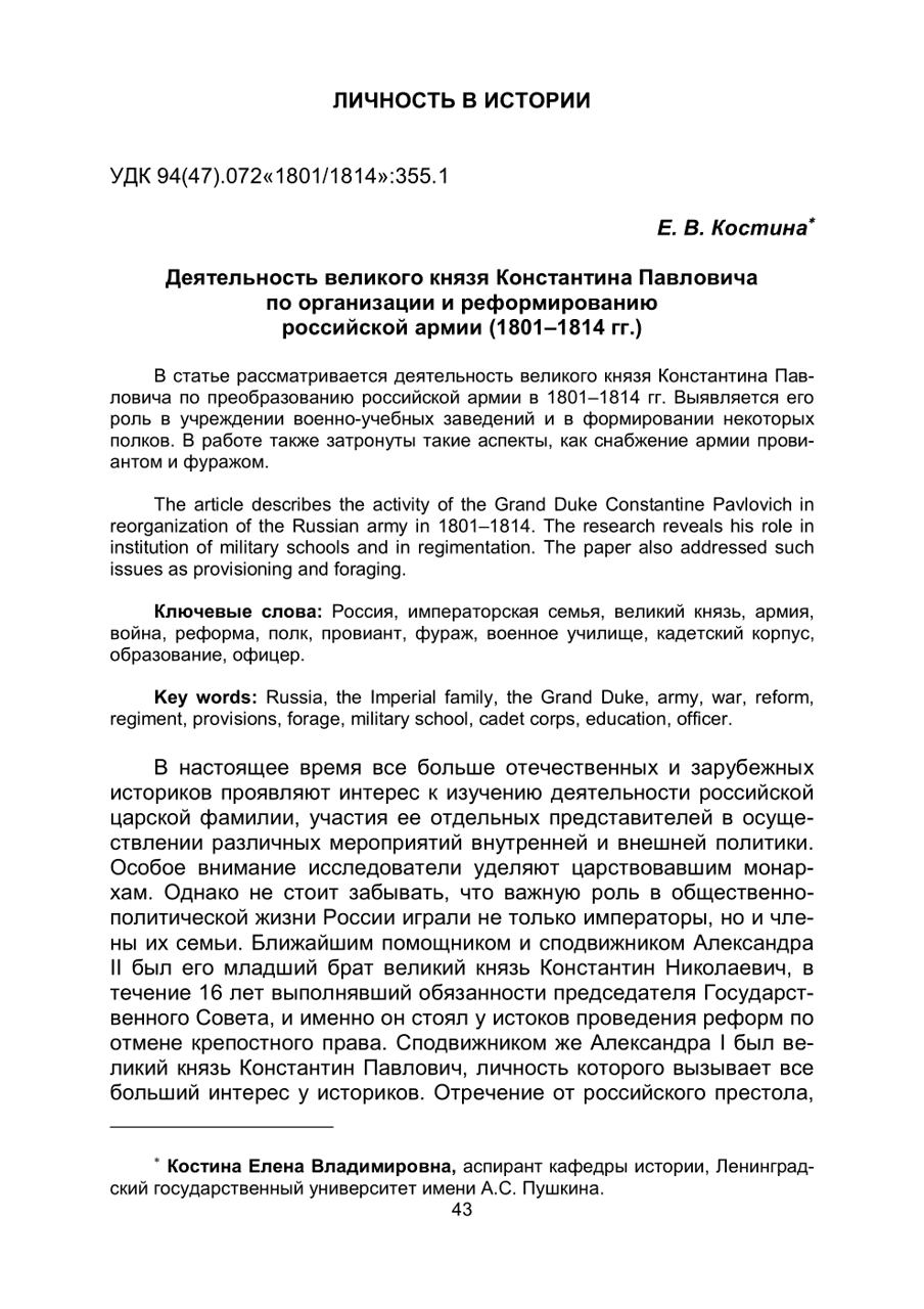https://img-fotki.yandex.ru/get/1339996/199368979.173/0_26db8a_62831a7b_XXXL.png
