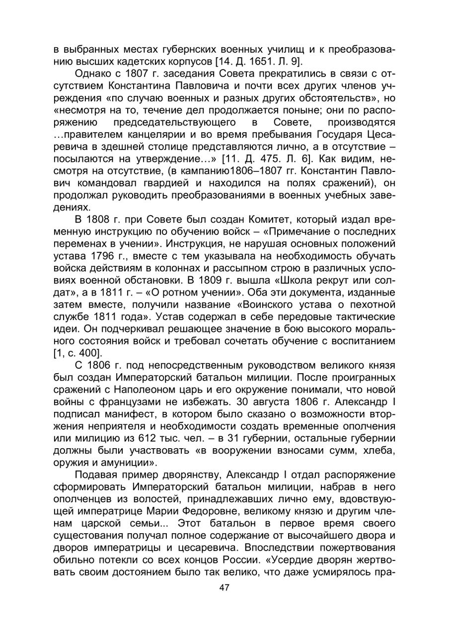 https://img-fotki.yandex.ru/get/1339996/199368979.173/0_26db90_b8b4a9ad_XXXL.png