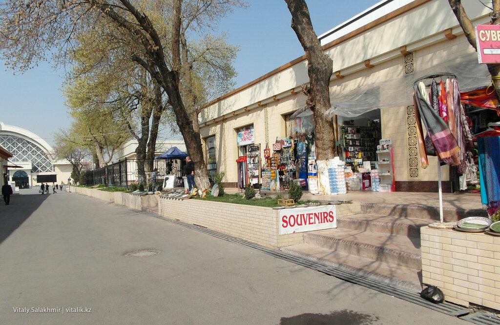Сувениры на Алайском рынке, Ташкент