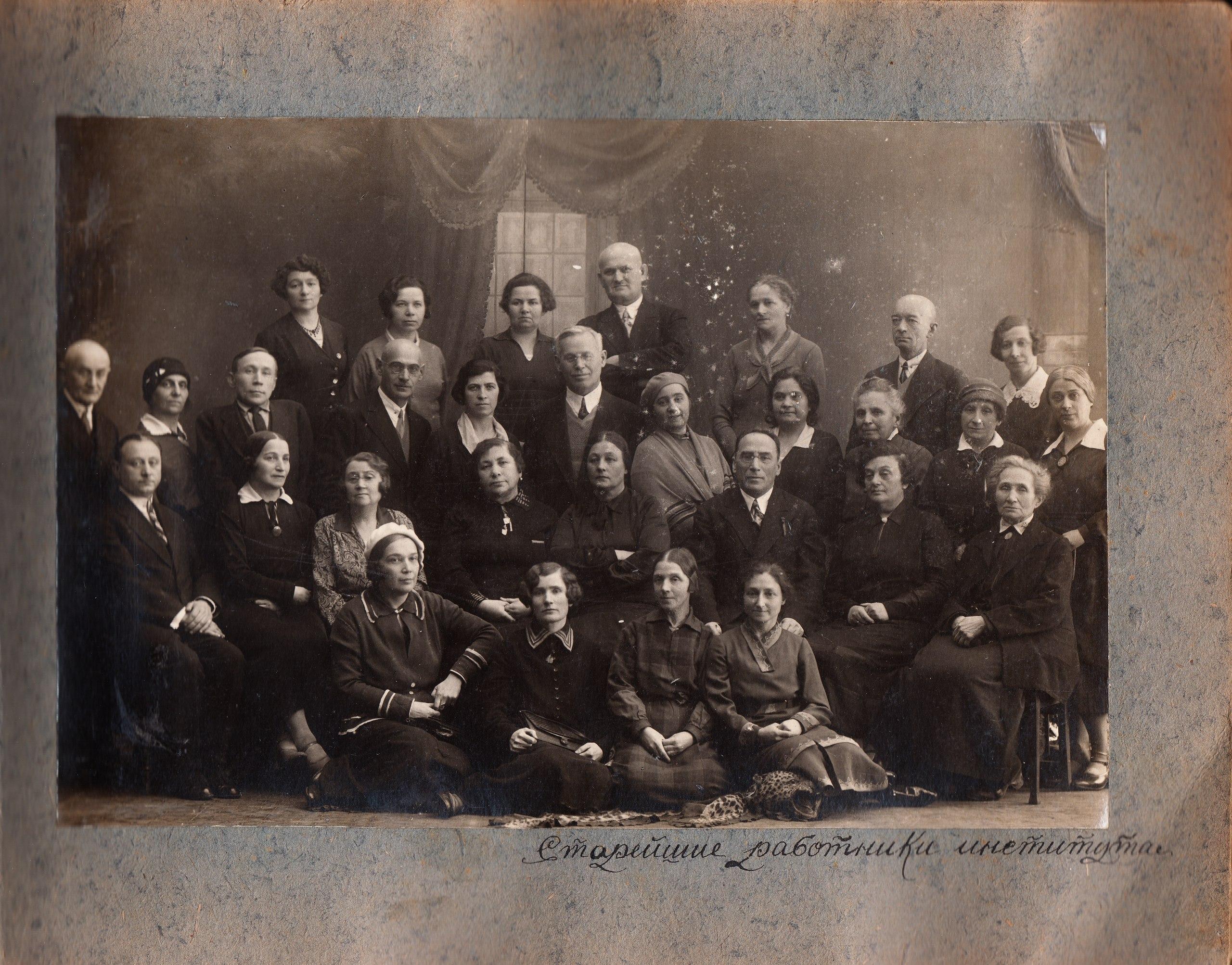 Ленинградский стоматологический институт. Старейшие работники