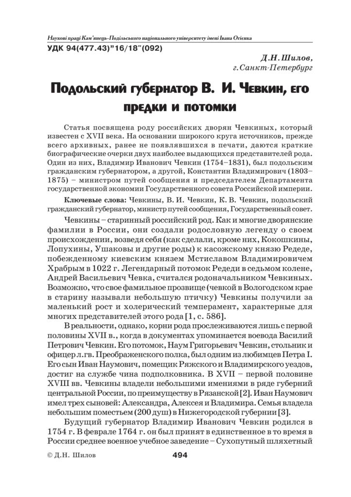 https://img-fotki.yandex.ru/get/1342423/199368979.1aa/0_26f6b0_512cc673_XXL.png