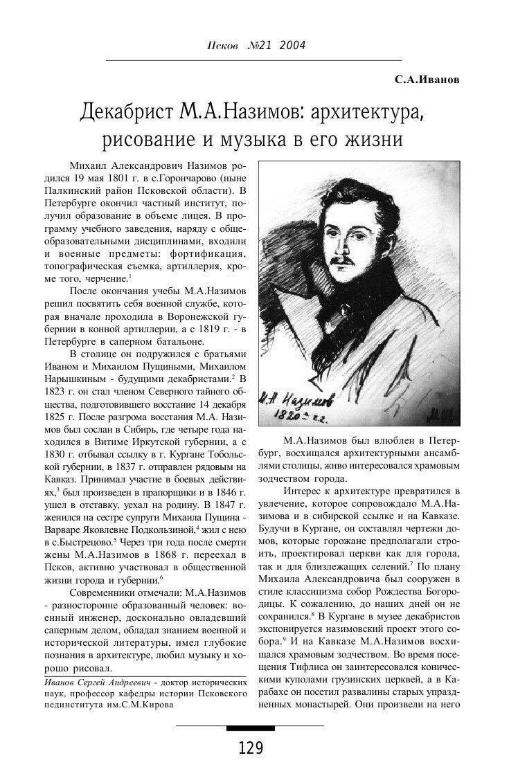 https://img-fotki.yandex.ru/get/1343761/199368979.19d/0_26f22a_ccdcaf7e_XXXL.jpg