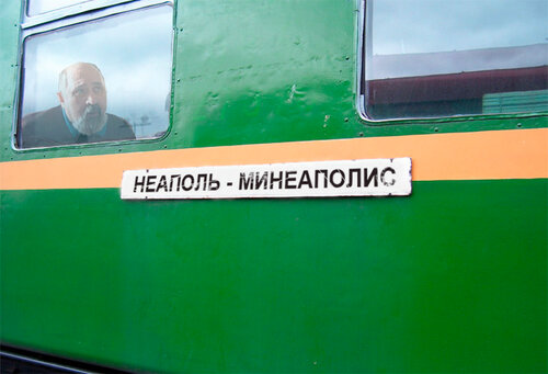 _vagon3.jpg