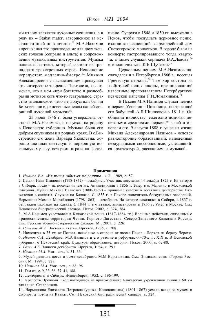 https://img-fotki.yandex.ru/get/1346308/199368979.19d/0_26f227_41d6ea15_XXXL.jpg