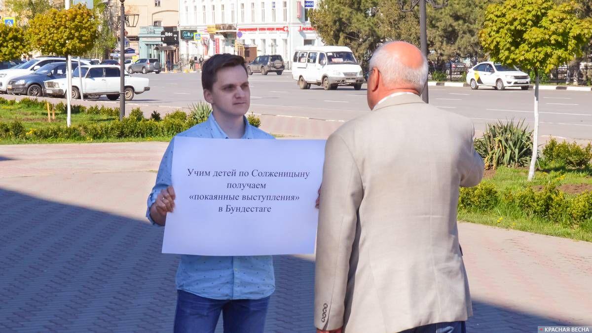 20180427_11-41-В Новочеркасске прошел пикет против празднования «года Солженицына»