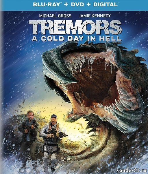 Дрожь земли 6 / Tremors: A Cold Day in Hell (2018/BDRip/HDRip)