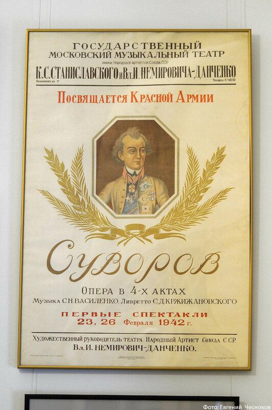 Театр Станиславского. 26.04.18.31..jpg