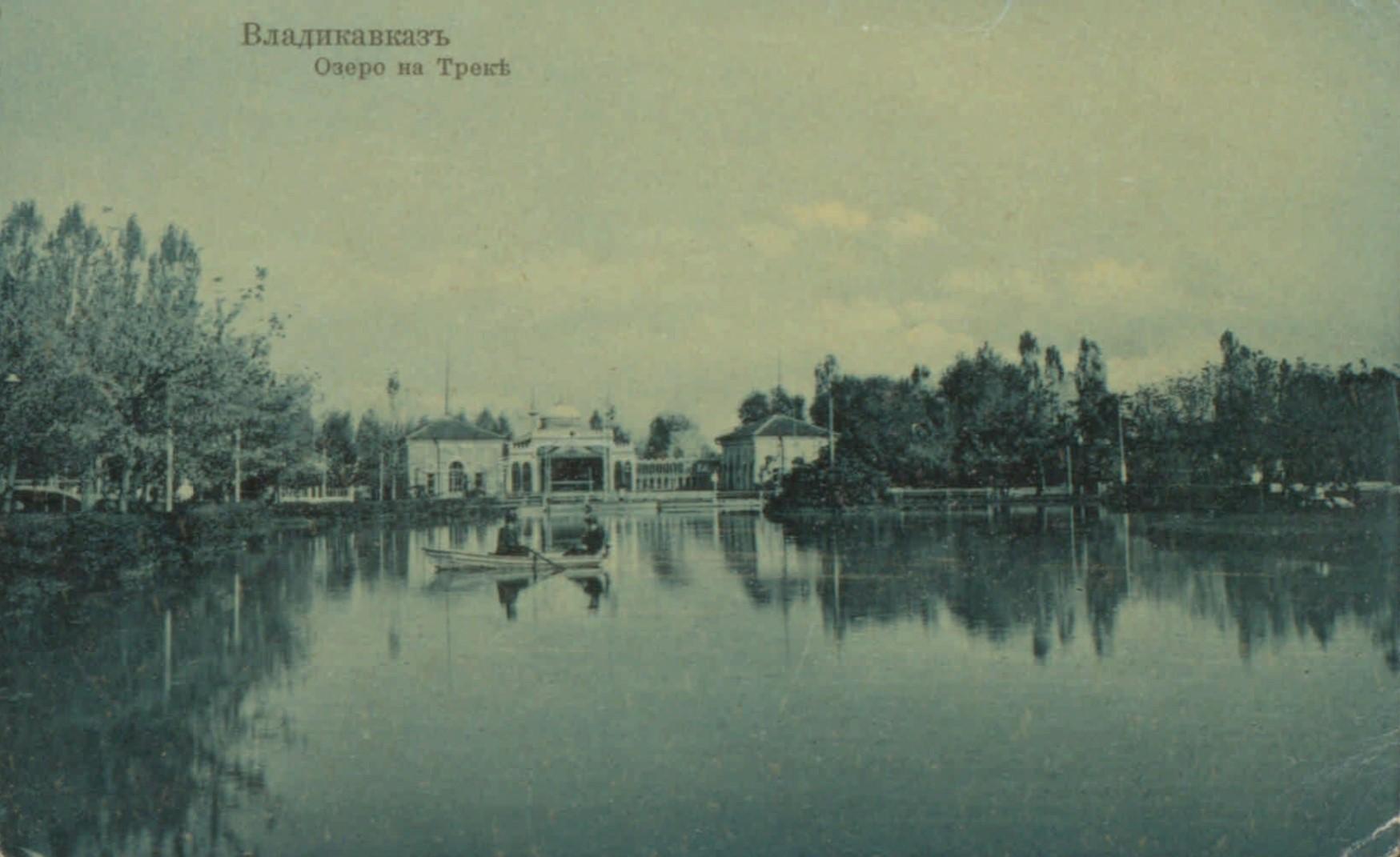 Озеро на Треке