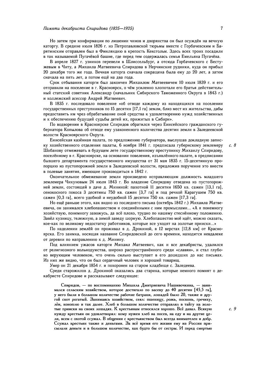 https://img-fotki.yandex.ru/get/1348647/199368979.19c/0_26f19c_34e345d5_XXXL.png