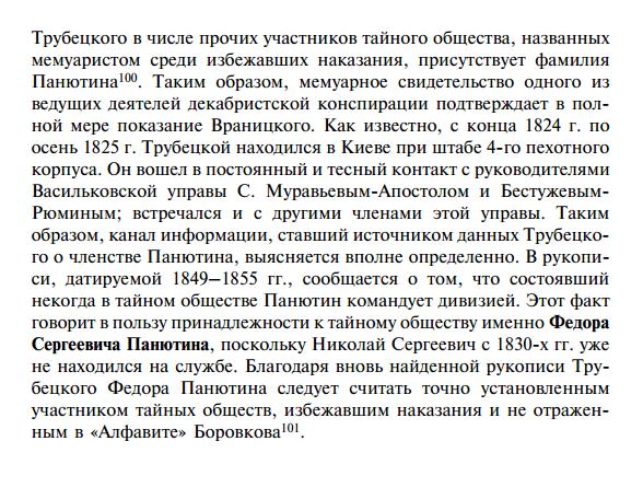https://img-fotki.yandex.ru/get/1348647/199368979.1a8/0_26f63a_9b6812ba_XXL.png
