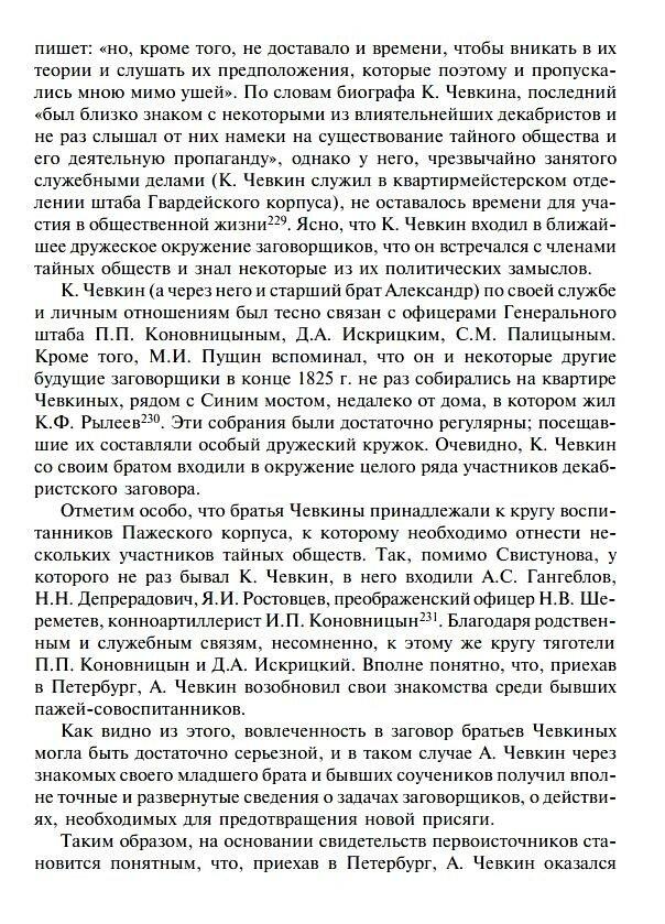 https://img-fotki.yandex.ru/get/1348647/199368979.1aa/0_26f6ae_e6f4b92c_XXL.jpg
