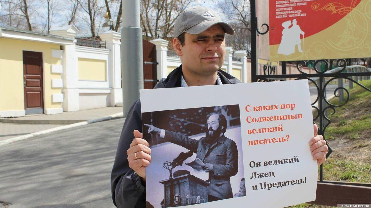 20180427_22-06-«Жить не по лжи» — Владимир против года Солженицына
