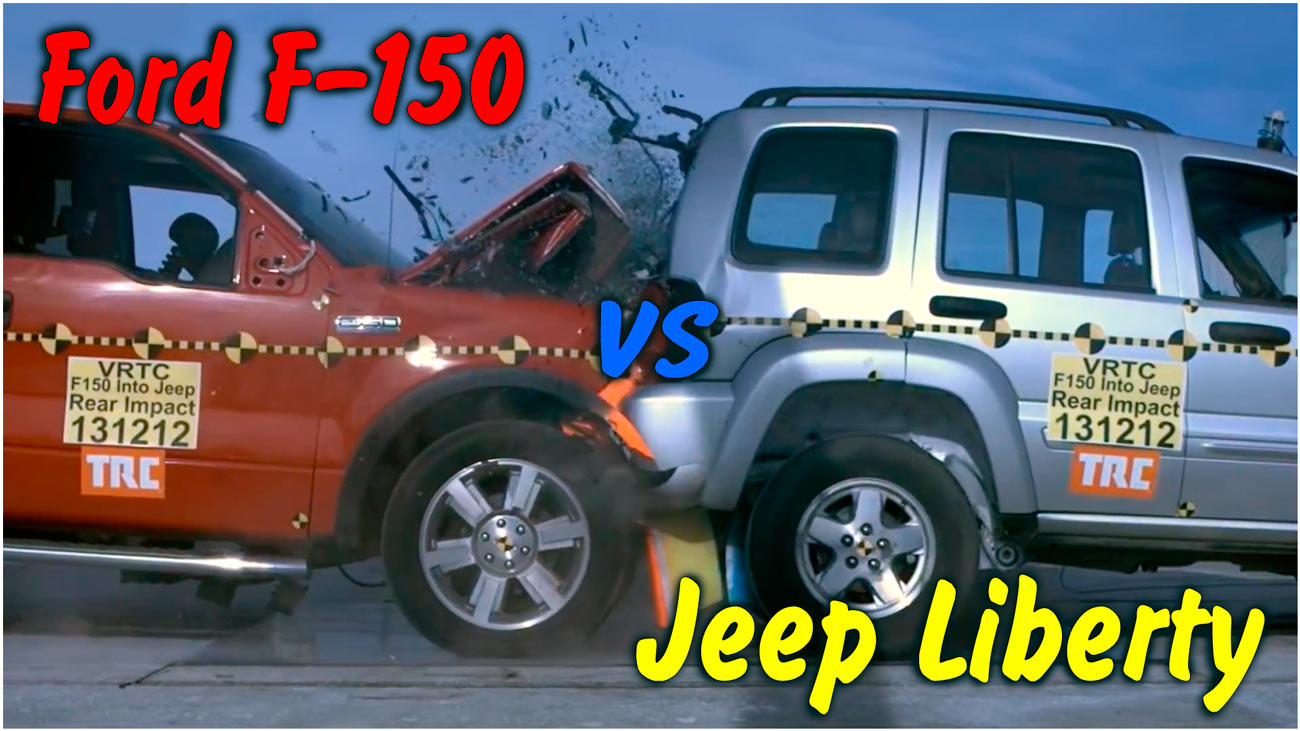 Краш тест Ford F-150 2008 vs Jeep Liberty 2004