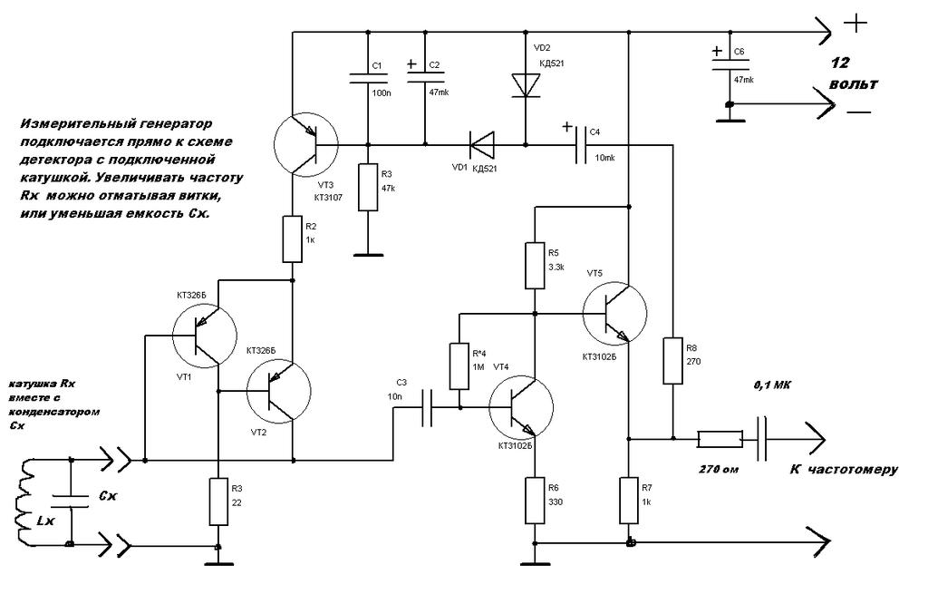 Схема усилителя для катушки индуктивности