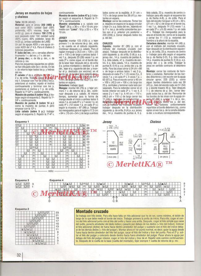 Мир схем для вязания 672