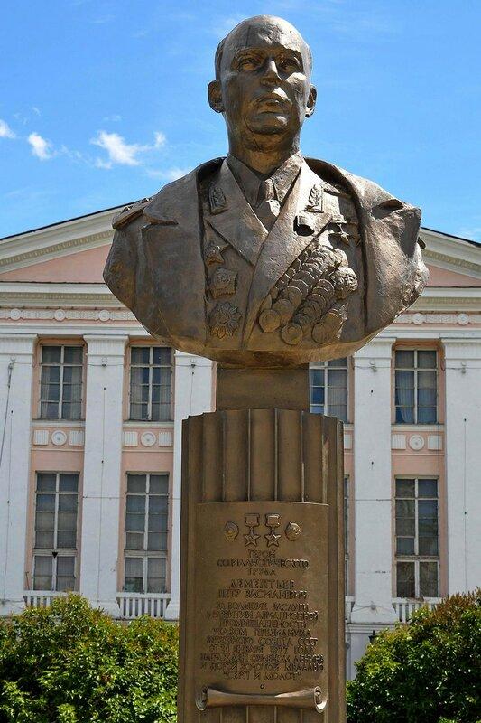 Пётр Васильевич Дементьев