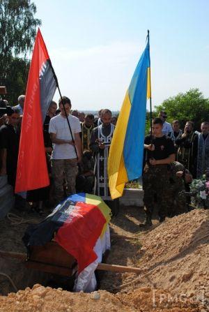 """Похоронили бойца """"Пр····о се····а"""" Закарпатья Василия Лавкая"""