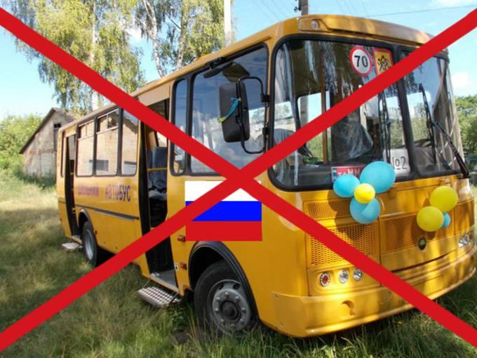Благодаря вмешательству ровенских свободовцев прекращено позорную практику государственных закупок в России