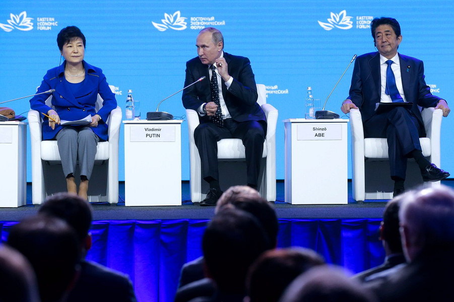 II Восточный экономический форум, 3 сентября 2016.png