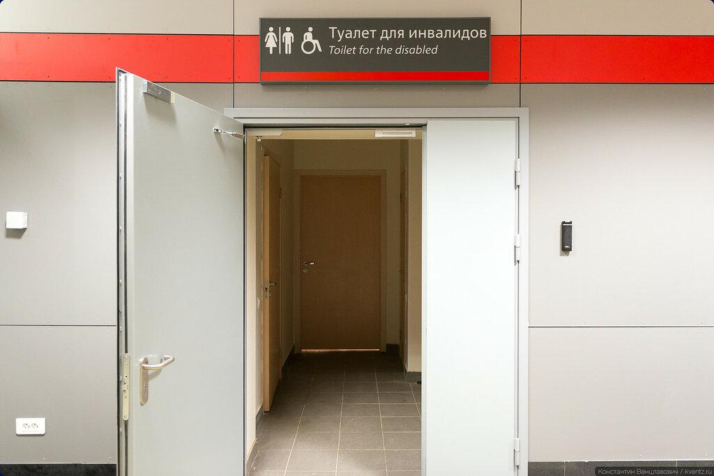 Туалет только для инвалидов?