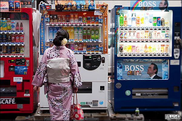 Япония - родина торговых автоматов