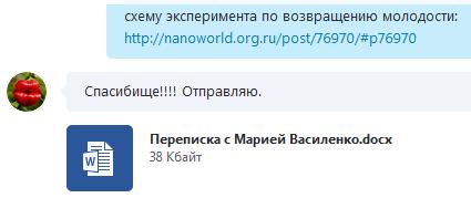 https://img-fotki.yandex.ru/get/135076/158289418.362/0_1640f8_18367ed5_orig.png