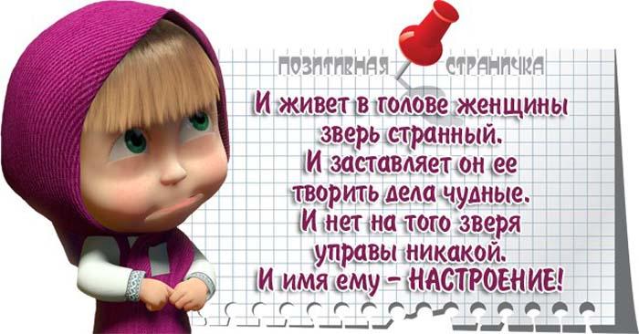 https://img-fotki.yandex.ru/get/135076/166857984.4e1/0_27e79f_dc4233b8_orig