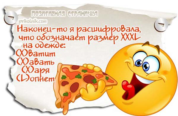 https://img-fotki.yandex.ru/get/135076/166857984.4e4/0_27e843_fe1488a8_orig