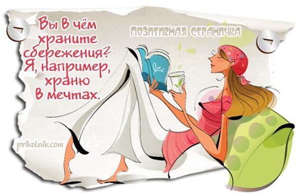 https://img-fotki.yandex.ru/get/135076/166857984.4e5/0_27e85b_503f1938_orig