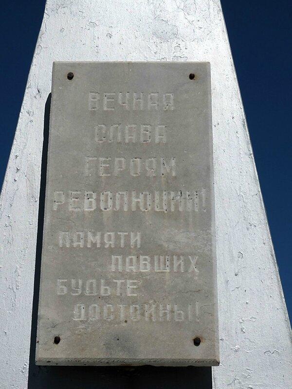 Хворостянка, Безенчук аэродром 013.JPG