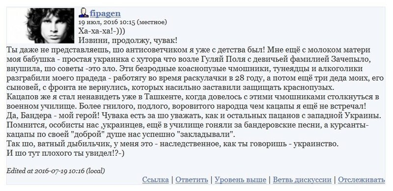 Фитюнин_песни.jpg