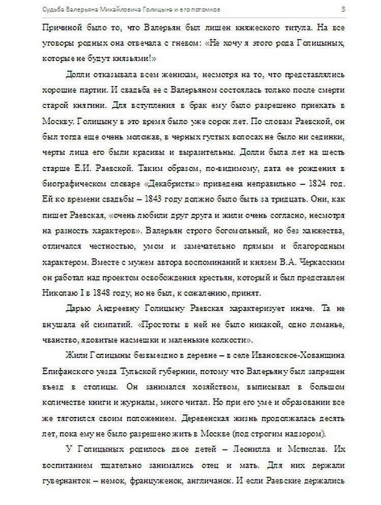https://img-fotki.yandex.ru/get/135076/199368979.26/0_1c966a_56a539b1_XXXL.jpg