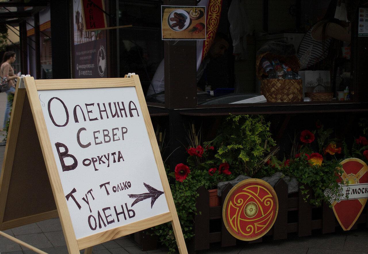 Гастроном фестиваль-18.jpg