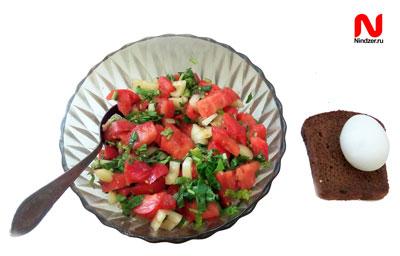 Nindzer салат из помидор