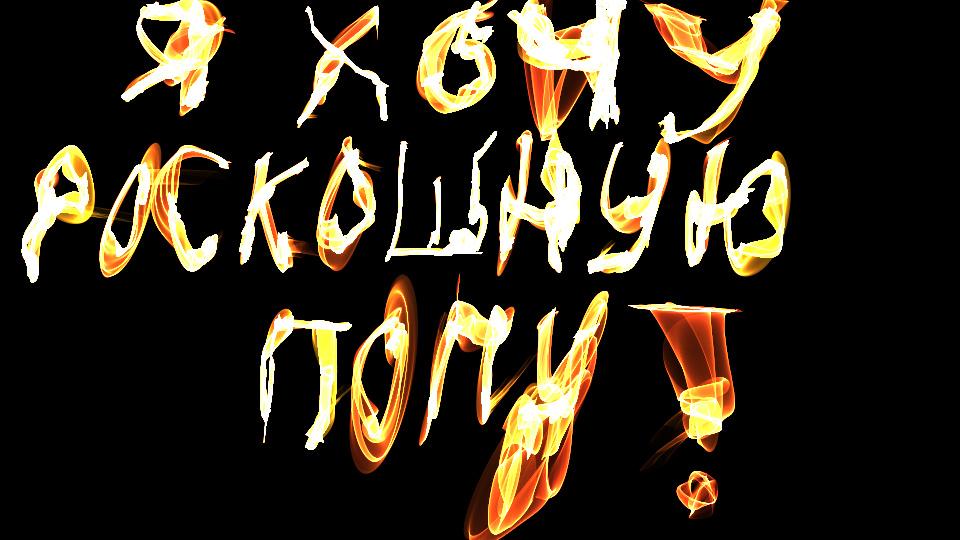 Хождение темным путем Maroosya