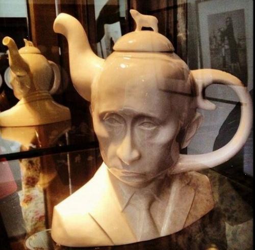 Путин - чайник.