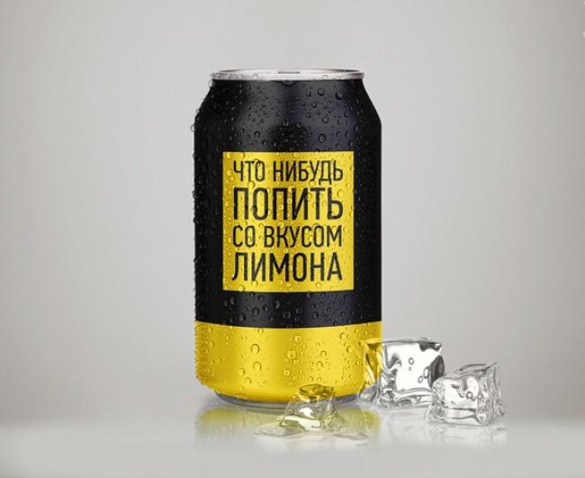 25. Напиток со вкусом лимона