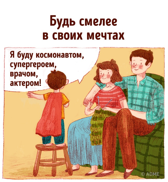 Поматериалам: PHD Comics Иллюстратор Natalia Kulakova для fotojoin.ru