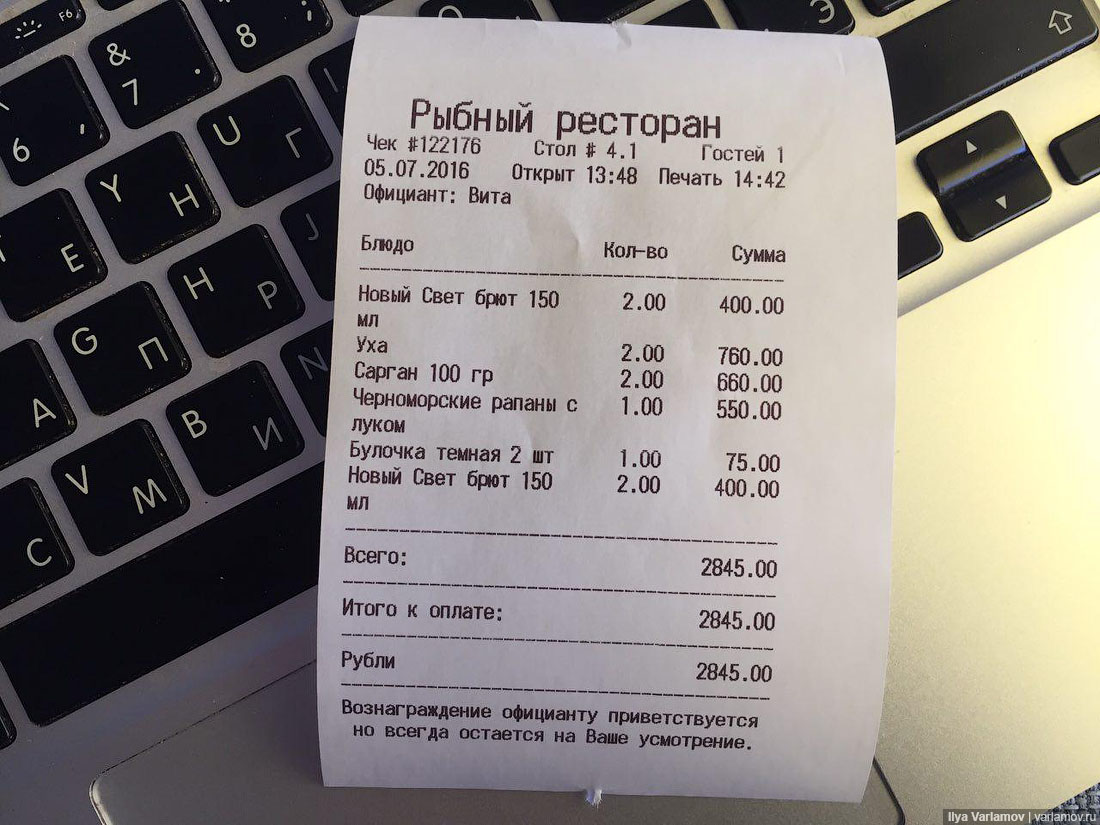 29. Как и другие курорты Крыма, Новый Свет захватили торгаши. Иногда по набережной просто невозможно