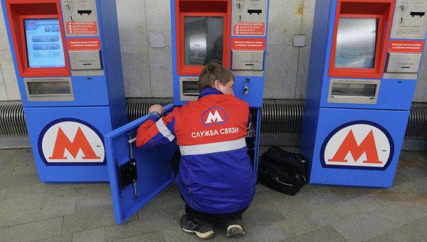 Пути на167 станциях метро обновили в российской столице коткрытию МЦК