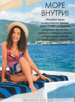 http://img-fotki.yandex.ru/get/135076/340462013.cf/0_34b3b6_f08eb6d4_orig.jpg