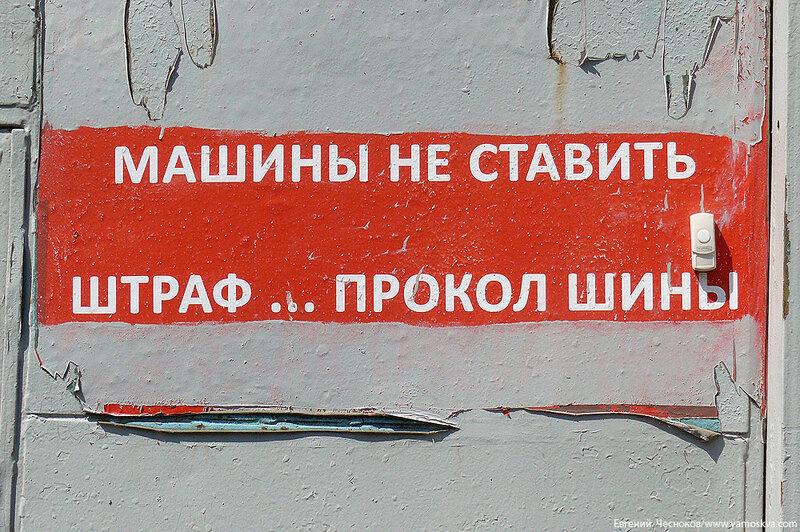 64. Ленинская слобода. 26.06.16.01..jpg