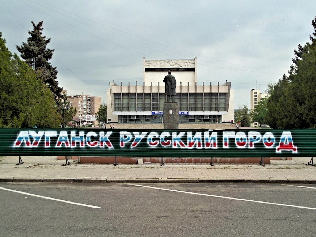 Луганск - русский город