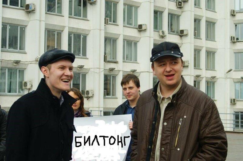 Денис Стяжкин и Роман Бурлак