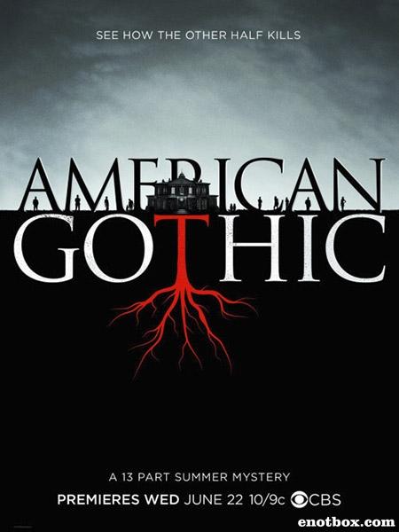 Американская готика (1 сезон: 1-13 серии из 13) / American Gothic / 2016 / ПМ (Baibako) / WEB-DLRip + WEB-DL (1080p)