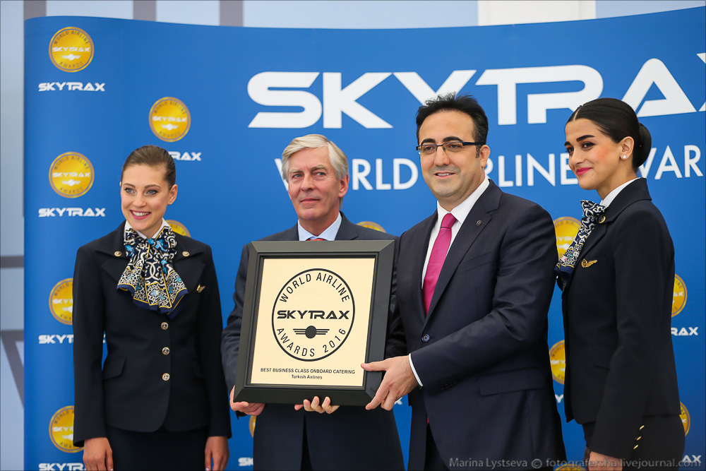 skytrax-2016
